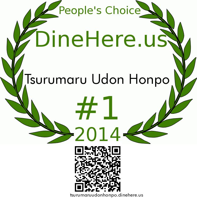 Tsurumaru Udon Honpo DineHere.us 2014 Award Winner